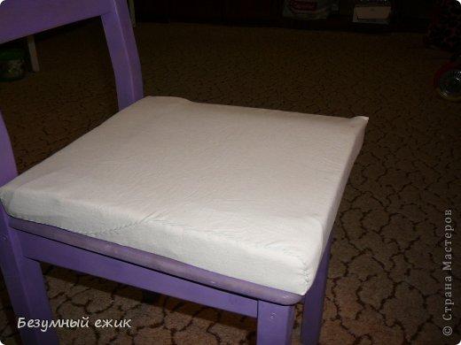 Сиденье на стул - мастер-класс. фото 4