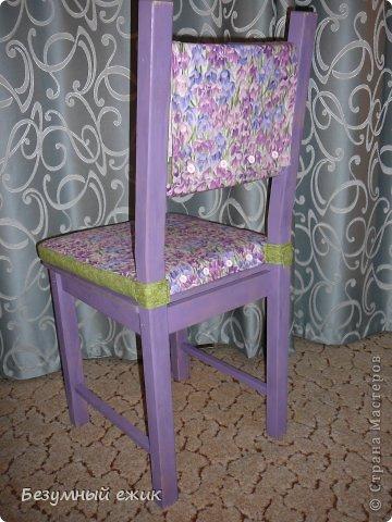 Сиденье на стул - мастер-класс. фото 20