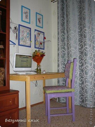 Сиденье на стул - мастер-класс. фото 22