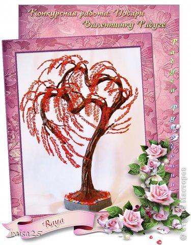 Сердечное дерево и брошь