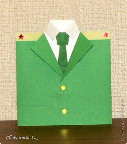 Открытка рубашка 23 февраля своими руками в детском саду, лет мужчине коллеге
