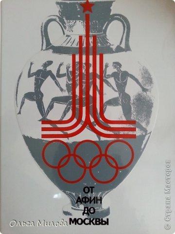Здравствуйте, уважаемые жители Страны Мастеров! Сегодня я расскажу вам, как мы готовились к Олимпийским играм в детском саду. Проект закончился, а вот репортаж выкладываю только сейчас... Выкроила время... фото 20