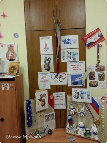 Здравствуйте, уважаемые жители Страны Мастеров! Сегодня я расскажу вам, как мы готовились к Олимпийским играм в детском саду. Проект закончился, а вот репортаж выкладываю только сейчас... Выкроила время... фото 26