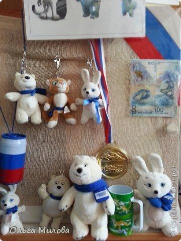 Здравствуйте, уважаемые жители Страны Мастеров! Сегодня я расскажу вам, как мы готовились к Олимпийским играм в детском саду. Проект закончился, а вот репортаж выкладываю только сейчас... Выкроила время... фото 6