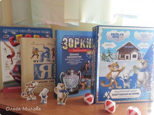 Здравствуйте, уважаемые жители Страны Мастеров! Сегодня я расскажу вам, как мы готовились к Олимпийским играм в детском саду. Проект закончился, а вот репортаж выкладываю только сейчас... Выкроила время... фото 19