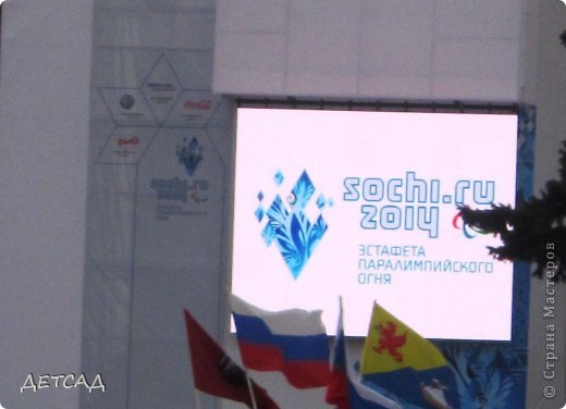 Рано утром прибыв на ВВЦ мы стали участниками исторического праздничного события, посвященного зажжению Паралимпийского огня. эстафеты паралимпийского огня в Москве!!!