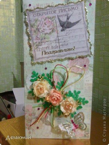 открытки к 8 марта фото 1