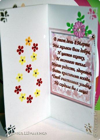 Открытка в придачу к цветочной чашечке. Отнесем в детский сад. фото 3