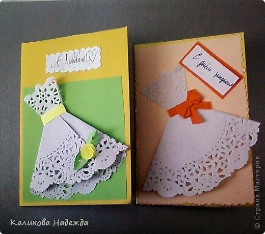 Белые, открытка к 8 марта с платьем из салфетки своими руками