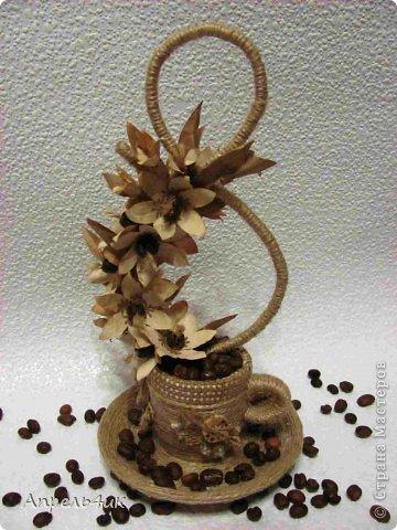 Поделка изделие 8 марта Моделирование конструирование Ароматная чашечка кофе для поднятия настроения или продолжение следует Бумага Клей Кофе Проволока Шпагат фото 2