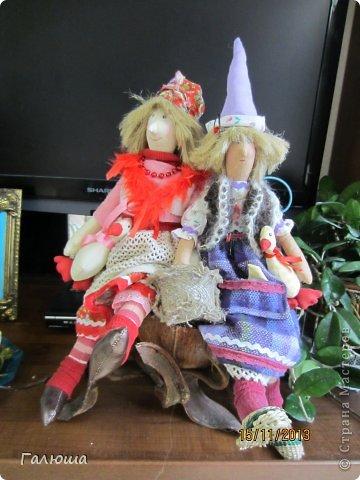 Бабки Ежки