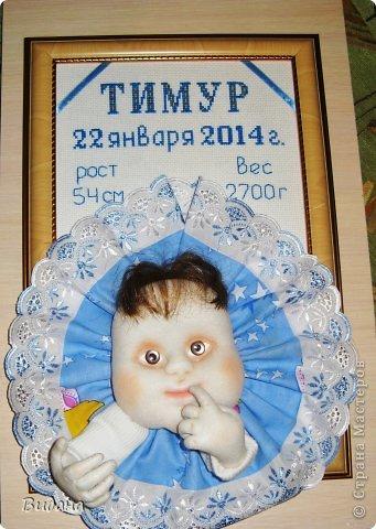 Это метрика для новорожденного малыша. На сайте похожих работ не нашла (а может плохо искала?), хочу показать, как я ее делала. фото 10