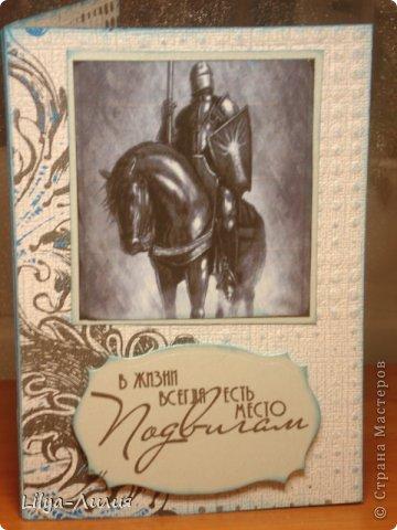 Открытка по мотивам Катюши Анисимовой https://stranamasterov.ru/node/622971?c=favorite_311, за что ей огромное спасибо!  НА день рождения коллеге, который родился 07 марта (как и  мой сынок)!  фото 1