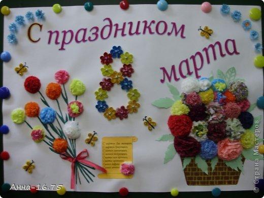 Благодаря мастерицам страны сделали восьмерочку https://stranamasterov.ru/node/528362, дети сделали цветы и вот результат перед вами. фото 1