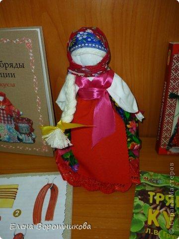 Кукла Упольниковой Елизаветы. фото 3