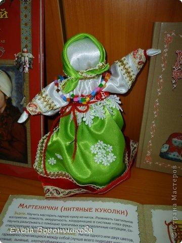 Кукла Упольниковой Елизаветы. фото 4
