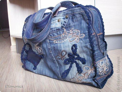 Вот такая получилась сумка! Джинсы сначала было жалко, но немного подумав, решила что носить все равно больше их не буду- потерлись на стратегических местах)) А теперь они будут ещё долго со мной. Даешь любимым джинсам вторую жизнь! фото 1