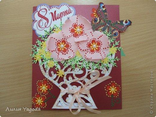 простые открыточки для души фото 6