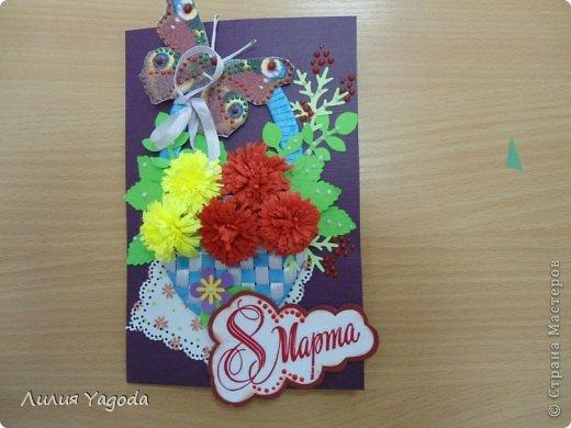 простые открыточки для души фото 2