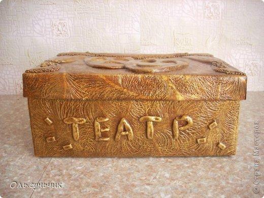 Приветствую всех жителей страны!!! Хочу показать вам театральную коробку, которую попросили меня сделать в садике. Ребятишки будут складывать туда свои маски. Покажу со всех сторон... фото 3