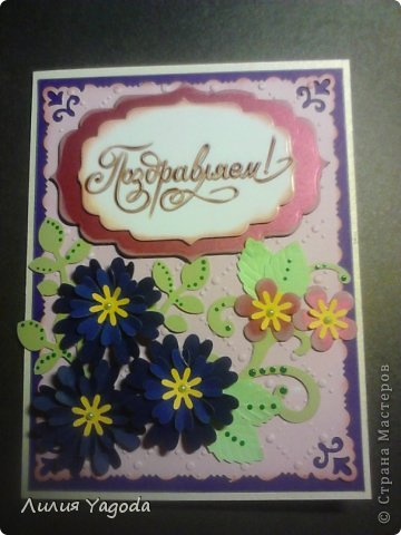 простые открыточки для души фото 4
