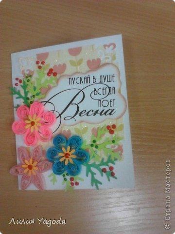 простые открыточки для души фото 8