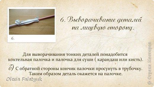 Первый МК по созданию куклы Darina + Выкройка.   фото 15