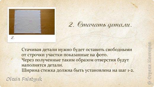 Первый МК по созданию куклы Darina + Выкройка.   фото 5