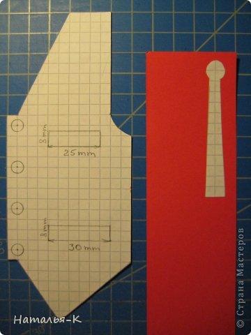 Поздравительная открытка. Плотность бумаги для пиджака 270 гр. Плотность бумаги для безрукавки 130 гр. Плотность бумаги для рубашки можно от 80 до 130 гр. ( у меня 80 гр.) фото 11