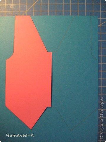 Поздравительная открытка. Плотность бумаги для пиджака 270 гр. Плотность бумаги для безрукавки 130 гр. Плотность бумаги для рубашки можно от 80 до 130 гр. ( у меня 80 гр.) фото 13