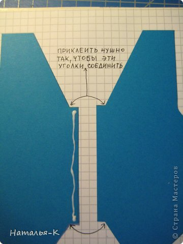 Поздравительная открытка. Плотность бумаги для пиджака 270 гр. Плотность бумаги для безрукавки 130 гр. Плотность бумаги для рубашки можно от 80 до 130 гр. ( у меня 80 гр.) фото 14