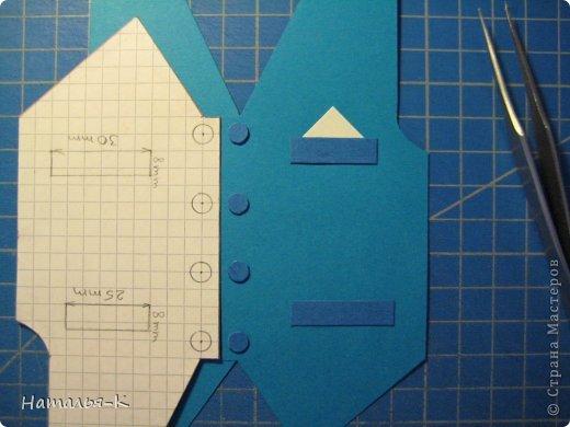 Поздравительная открытка. Плотность бумаги для пиджака 270 гр. Плотность бумаги для безрукавки 130 гр. Плотность бумаги для рубашки можно от 80 до 130 гр. ( у меня 80 гр.) фото 19