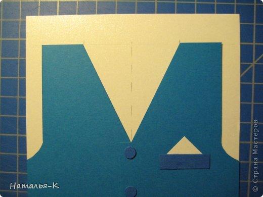 Поздравительная открытка. Плотность бумаги для пиджака 270 гр. Плотность бумаги для безрукавки 130 гр. Плотность бумаги для рубашки можно от 80 до 130 гр. ( у меня 80 гр.) фото 23