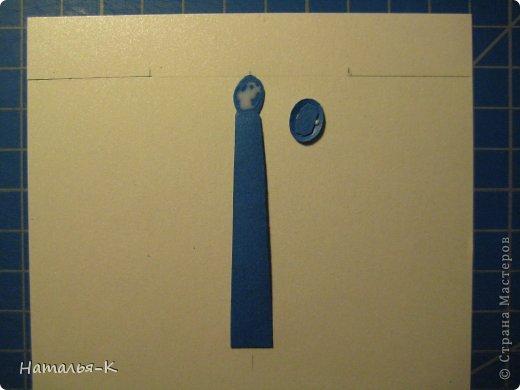 Поздравительная открытка. Плотность бумаги для пиджака 270 гр. Плотность бумаги для безрукавки 130 гр. Плотность бумаги для рубашки можно от 80 до 130 гр. ( у меня 80 гр.) фото 25