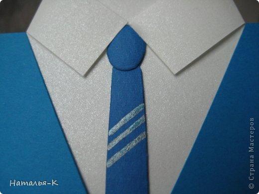 Поздравительная открытка. Плотность бумаги для пиджака 270 гр. Плотность бумаги для безрукавки 130 гр. Плотность бумаги для рубашки можно от 80 до 130 гр. ( у меня 80 гр.) фото 5