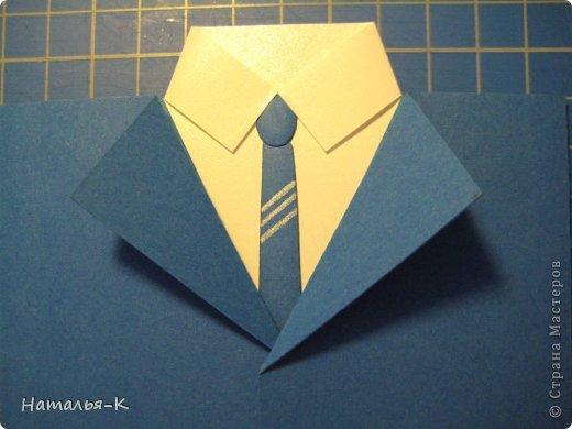 Поздравительная открытка. Плотность бумаги для пиджака 270 гр. Плотность бумаги для безрукавки 130 гр. Плотность бумаги для рубашки можно от 80 до 130 гр. ( у меня 80 гр.) фото 33