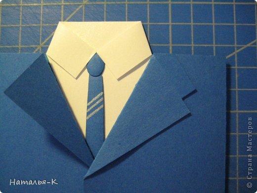 Поздравительная открытка. Плотность бумаги для пиджака 270 гр. Плотность бумаги для безрукавки 130 гр. Плотность бумаги для рубашки можно от 80 до 130 гр. ( у меня 80 гр.) фото 34