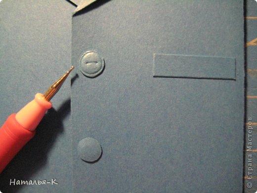 Поздравительная открытка. Плотность бумаги для пиджака 270 гр. Плотность бумаги для безрукавки 130 гр. Плотность бумаги для рубашки можно от 80 до 130 гр. ( у меня 80 гр.) фото 41