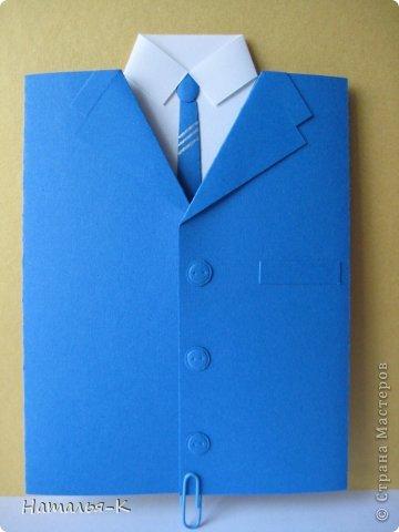 Поздравительная открытка. Плотность бумаги для пиджака 270 гр. Плотность бумаги для безрукавки 130 гр. Плотность бумаги для рубашки можно от 80 до 130 гр. ( у меня 80 гр.) фото 1