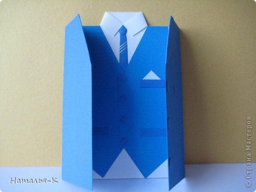 Поздравительная открытка. Плотность бумаги для пиджака 270 гр. Плотность бумаги для безрукавки 130 гр. Плотность бумаги для рубашки можно от 80 до 130 гр. ( у меня 80 гр.) фото 2