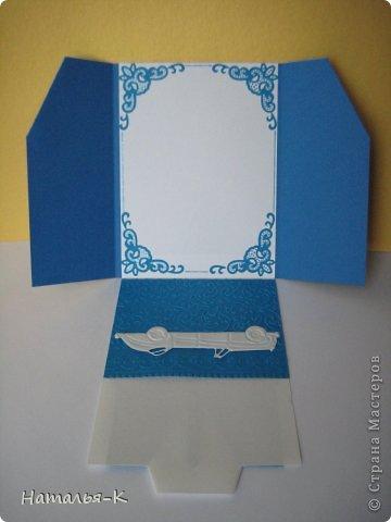 Поздравительная открытка. Плотность бумаги для пиджака 270 гр. Плотность бумаги для безрукавки 130 гр. Плотность бумаги для рубашки можно от 80 до 130 гр. ( у меня 80 гр.) фото 6