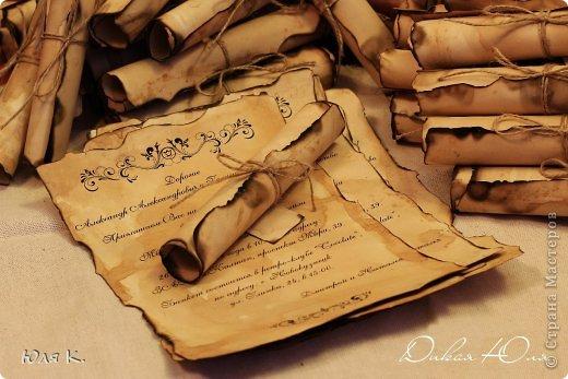 Как сделать своими руками пригласительные свитки своими руками 33