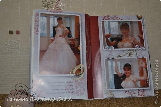 """Мария, как и обещала, выкладываю фотографии своих фотокниг.  Фотографий будет много ))))) Дизайн и обработку фотографий делала сама, в специальных программах. Это первая книга """"Свадебная"""" фото 4"""