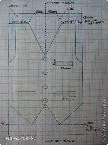 Поздравительная открытка. Плотность бумаги для пиджака 270 гр. Плотность бумаги для безрукавки 130 гр. Плотность бумаги для рубашки можно от 80 до 130 гр. ( у меня 80 гр.) фото 9