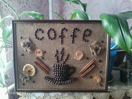 кофейная картина фото 1
