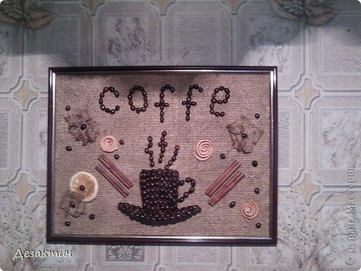 кофейная картина фото 2