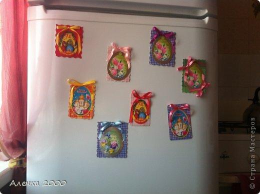 Здравствуйте! Сделала открытки-магнитики подружкам.  фото 1