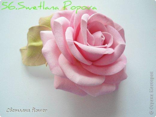 Моя  Роза из Фоамирана!!! фото 1