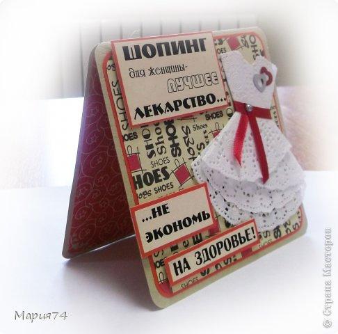 И снова я своими крафт изделиями. На сей раз это женская открытка - для женщины рукодельницы. Открытка в коробке. Правда, уже давно сделала, теперь немного поднакопилось опыта, уже хочется сделать по-другому. Но пока что есть, то есть... фото 8