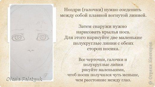 Куклы Мастер-класс Рисование и живопись Второй МК по созданию куклы Darina  роспись лица куклы и создание причёски Карандаш Краска фото 12